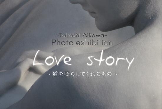 AikawaExhibition.jpg